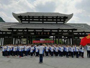 5月27日高一高二基地班研学活动